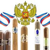Российские сигары