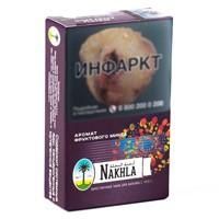 Табак для кальяна Nakhla Mixed Fruits (Фруктовый Микс) 50 р