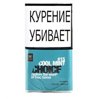Табак для сигарет Mac Baren Cool Mint Choice #15 40 гр.