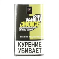 Табак для сигарет Mac Baren Double Vanilla Choice 40 гр.