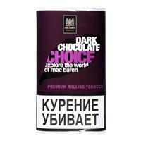 Табак для сигарет Mac Baren Dark Chocolate Choice 40 гр.