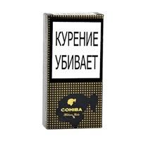 Сигариллы Cohiba Club Limited Edition 2019 (10 штук)