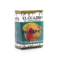 Сигариллы El Guajiro CORTADOS (50)