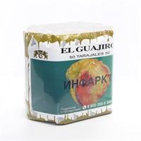 Сигариллы El Guajiro TARAJALES (50)