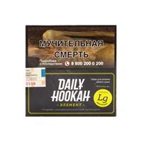 Табак для кальяна Daily Hookah Лемонграсс 60 гр.