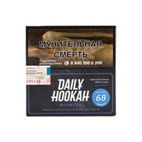 Табак для кальяна Daily Hookah Оранжина 60 гр.