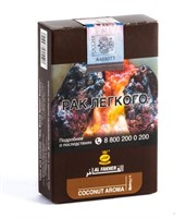 Табак для кальяна Al Fakher Аромат Кокоса 50гр (Coconut)