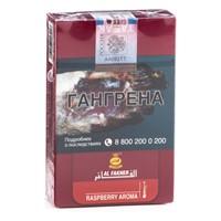 Табак для кальяна Al Fakher Аромат Малины 50гр (Raspberry)