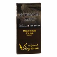Табак для кальяна Virginia Original Малиновый Ice Tea 50 гр