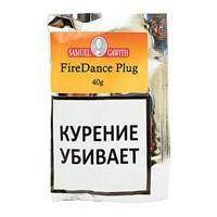 Табак для трубки Samuel Gawith Fire Dance Plug 40 гр