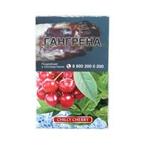 Табак для кальяна Adalya Chilly Cherry ( Адалия Чили Черри) 50 гр
