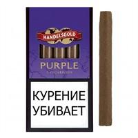 Handelsgold Purple Cigarillos