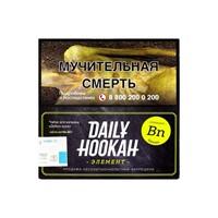 Табак для кальяна Daily Hookah Банан 60 гр.
