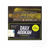 Табак для кальяна Daily Hookah Дыниум 60 гр.