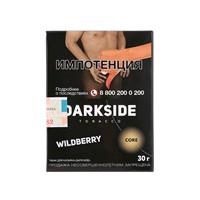 Табак для кальяна Dark Side Core Wildberry 30 гр. (Ягодный Микс)