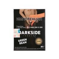 Табак для кальяна Dark Side Core Green Beam (Фейхоа) 30 гр.