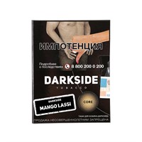 Табак для кальяна Dark Side Core Mango Lassi 30 гр. (Манго)