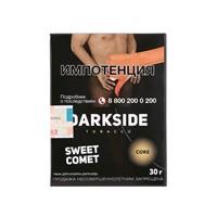 Табак для кальяна Dark Side Core Sweet comet 30 гр. (Клюквенно-банановый десерт)