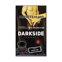 Табак для кальяна Dark Side Rare Grape Core 100 гр.(Виноград)