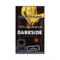 Табак для кальяна Dark Side Rare Green Beam (Фейхоа) 100 гр