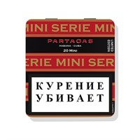 Сигариллы Partagas Mini Series Limited Edition 2019 (20 штук)