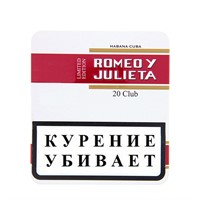 Сигариллы Romeo Y Julieta Club Limited Edition 2019 (20 штук)
