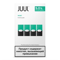 Картридж Juul Labs JUUL (Mint) x4 (59 мг) 0,7 мл