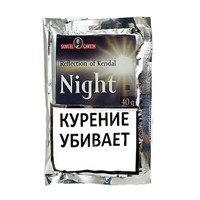 Табак для трубки Samuel Gawith Night 40 гр
