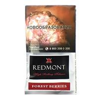 Сигаретный табак REDMONT Forest Berries 40 гр