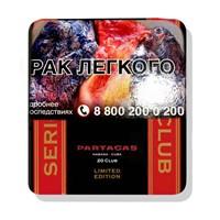 Сигариллы Partagas Club Serie Limited Edition 2020 (20 шт)