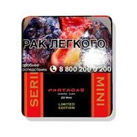 Сигариллы Partagas Mini Serie Limited Edition 2020 (20 шт)