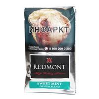 Сигаретный табак Redmont Sweet Mint  40 гр