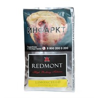 Сигаретный табак Redmont Limoncello 40 гр
