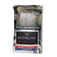 Сигаретный табак Redmont American Blend Louisiana 40 гр