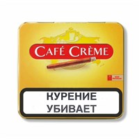 Сигариллы Cafe Creme Original (10 шт)