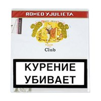 Romeo y Julieta Club (20 штук)