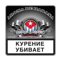 Сигариллы Aroma de Habana Classico (10 штук)