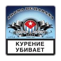 Сигариллы Aroma de Habana Grape (10 штук)
