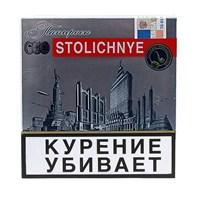 Папиросы STOLICHNYE