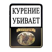 Папиросы БОГАТЫРИ Классические в портсигаре (17 шт)