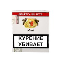 Сигариллы Romeo Y Julieta Mini (10 шт.)
