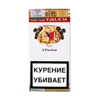Romeo y Julieta Puritos (упаковка 5 штук)