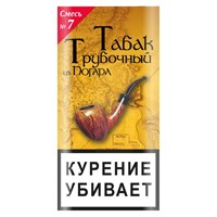 Трубочный табак из Погара (смесь №7) кисет 40 гр.