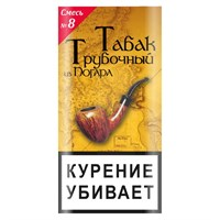 Трубочный табак из Погара (смесь №8) кисет 40 гр.