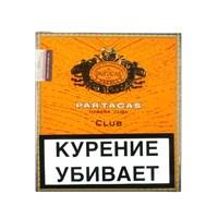 Сигариллы Partagas Сlub (20 штук)