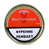 Табак для трубки Savinelli Black Cavendish 50 гр.
