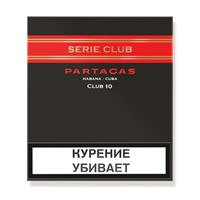 Сигариллы Partagas Club Series (10 штук)