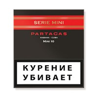 Сигариллы Partagas Mini Series (10 штук)