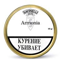 Табак для трубки Savinelli Armonia 50 гр.