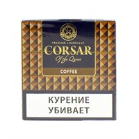 Сигариллы Corsar of the Queen Coffee (10 шт)
